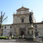Монастырь и музей Сан-Марко